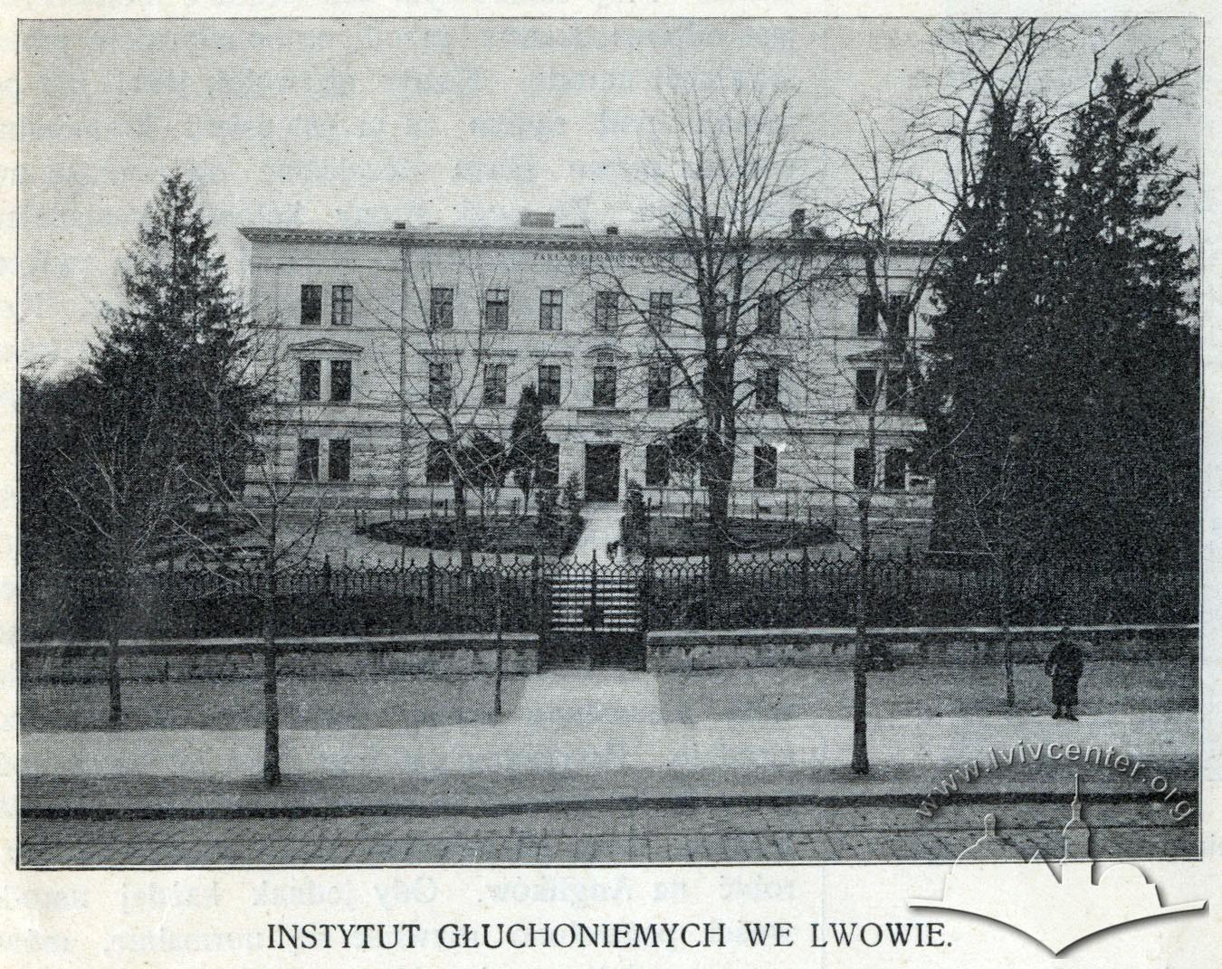 Світлина з 1905р. www.lvivcenter.org